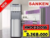 Sanken Stand Dispenser